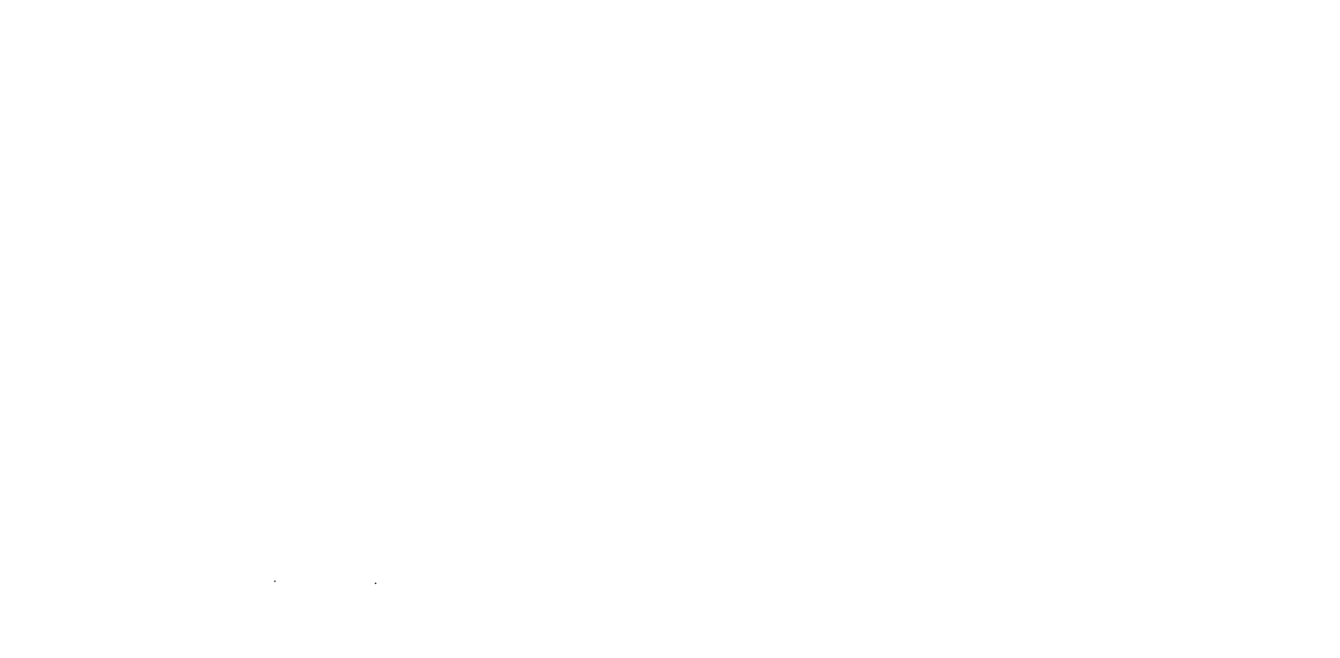 The South Cambridgeshire District Council logo in white